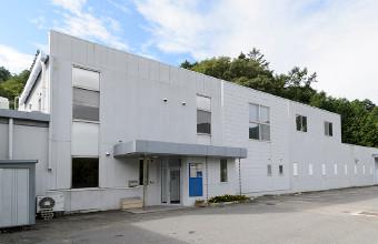 長岡事業所